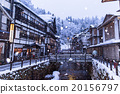 Snowscapes ของ Ginzan Onsen 20156797