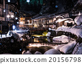 Snowscapes ของ Ginzan Onsen 20156798