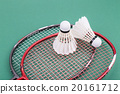 Two new badminton shuttlecock rackets on court 20161712
