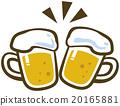啤酒的插圖 20165881