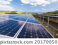 太陽能板 硫球 琉球 20170050