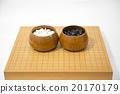 圍棋子 圍棋盤 日本風格 20170179