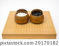 圍棋子 圍棋盤 日本風格 20170182