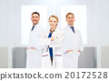 group of happy doctors at hospital 20172528