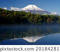 富士山 清澈 晴朗 20184281