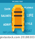 Boat for rafting or swimming on the water. Vector 20186303