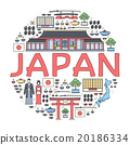 Country Japan travel vacation guide of goods 20186334