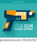 Stun gun for self defense. Vector icon 20192292