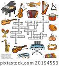 音乐 乐器 器械 20194553