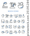 Beach Icons set vector design 20195284