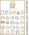 Bakery icons set 20195301