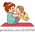 mamma, mommy, yoga 20199769