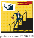 business, idea, concept 20204219