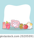 cartoon intestine with health food 20205091