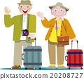 老後の旅行 20208727