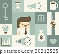 Vector illustration set of business icons 20212525