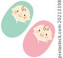 嬰兒 寶寶 寶貝 20213398