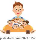 家庭和驅動器 20218152