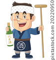Illustration of a cute person in Comics by Mr. Takashi who makes sake | Iwa Masayoshi 20220950