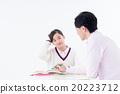 私人家教 導師 被教會 20223712