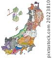 일본, 재팬, JAPAN 20223810