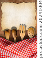 Kitchen Utensils on Wooden Table with Tablecloth 20241004