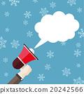 Flat Hand Bullhorn Speech Bubble Cloud Snowflakes 20242566
