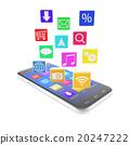 program cellphone mobile 20247222