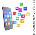 program cellphone mobile 20247223