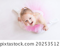 Little ballerina in pink tutu 20253512