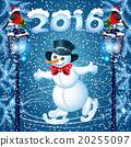 Snowman skates and streetlamp with bullfinch 20255097
