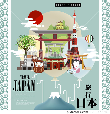 poster, tourism, vector 20256880