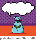 recycled garbage doodle, speech bubble 20260586