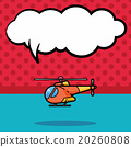 helicopter doodle, speech bubble 20260808