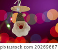 merry christmas 20269667