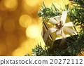 Christmas 20272112
