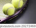 Tennis 20272469