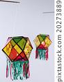 lantern 20273889
