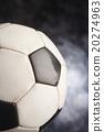 Football 20274963