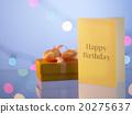 birthday card 20275637