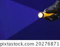 flashlight 20276871
