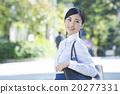 戶外女商人 20277331