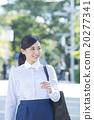 戶外女商人 20277341