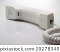 phone 20278340