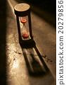 Hourglass 20279856