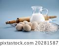 ingredient 20281587