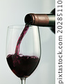 Wine 20285110