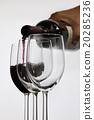 Wine 20285236