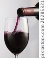 Wine 20285321