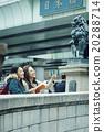 人 人物 人類 20288714